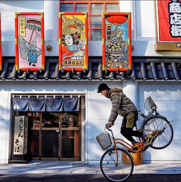 Le japon sur une roue !