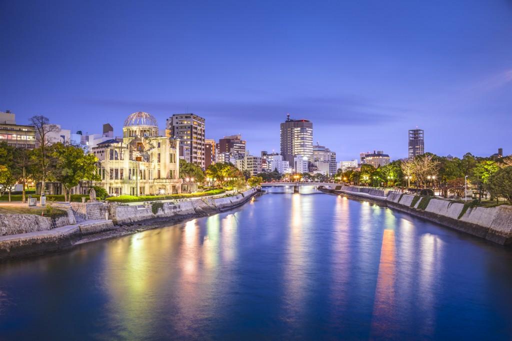 vue de la ville d'Hiroshima