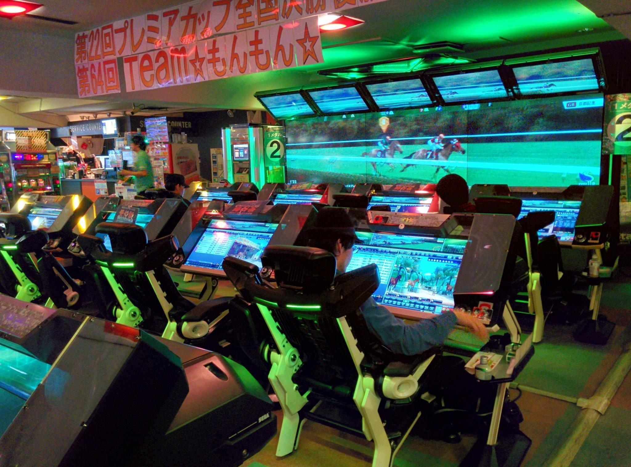 Salle de jeux course hippique Japon