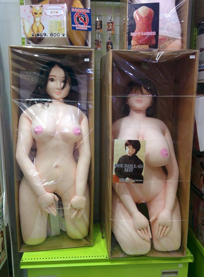 Sex shop Tokyo