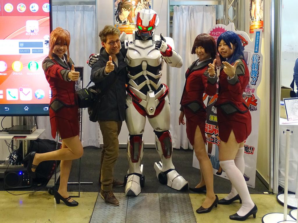 Robot au Japon