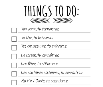 things to do corée