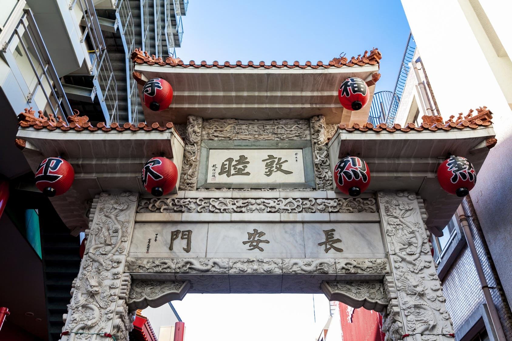 quartier de chinatown à kobe