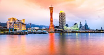 visiter la ville de Kobe pendant votre PVT