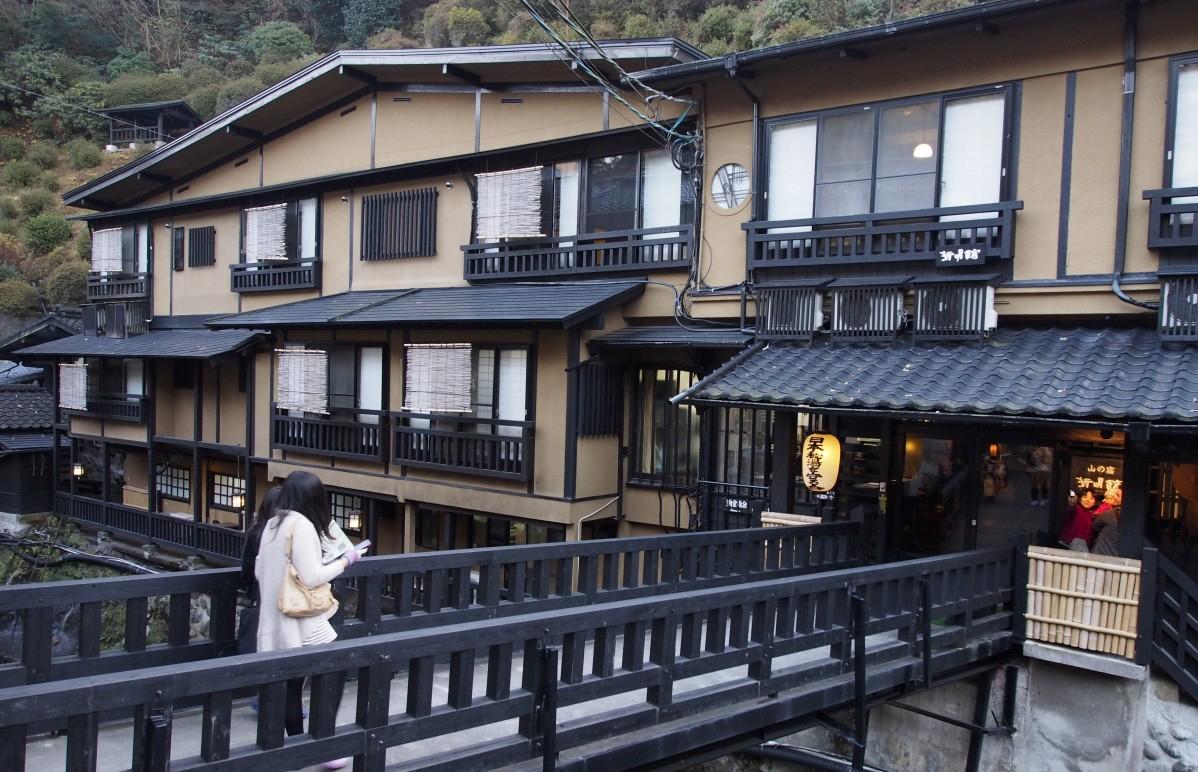 maison et restaurant japon