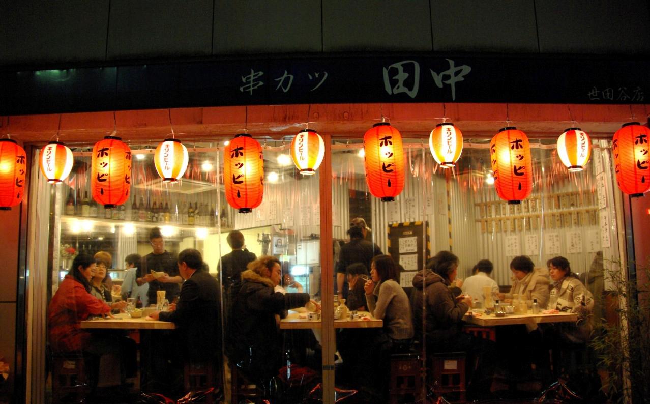 restaurant au japon