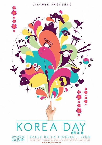 affiche convention Corée Korea Day
