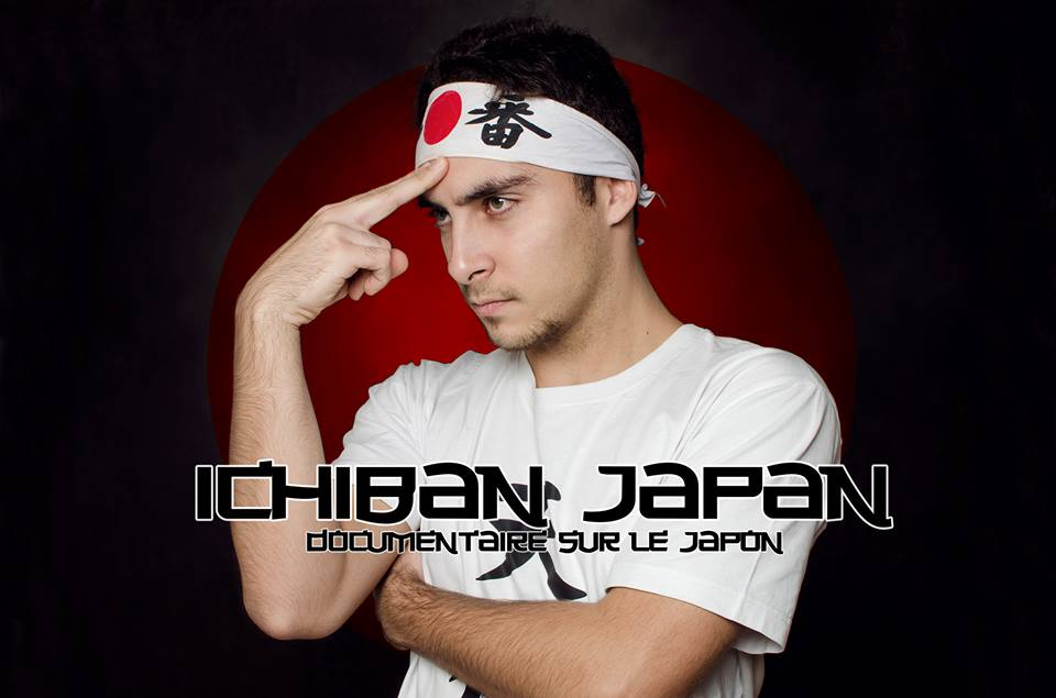 A la rencontre de Guillaume de la série Ichiban Japan !