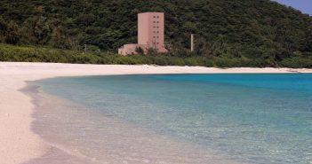 Visiter Okinawa et l'île Zamami