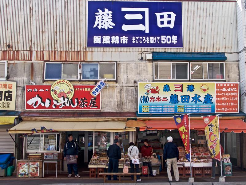 se balader sur le marche asaichi à Hakodate