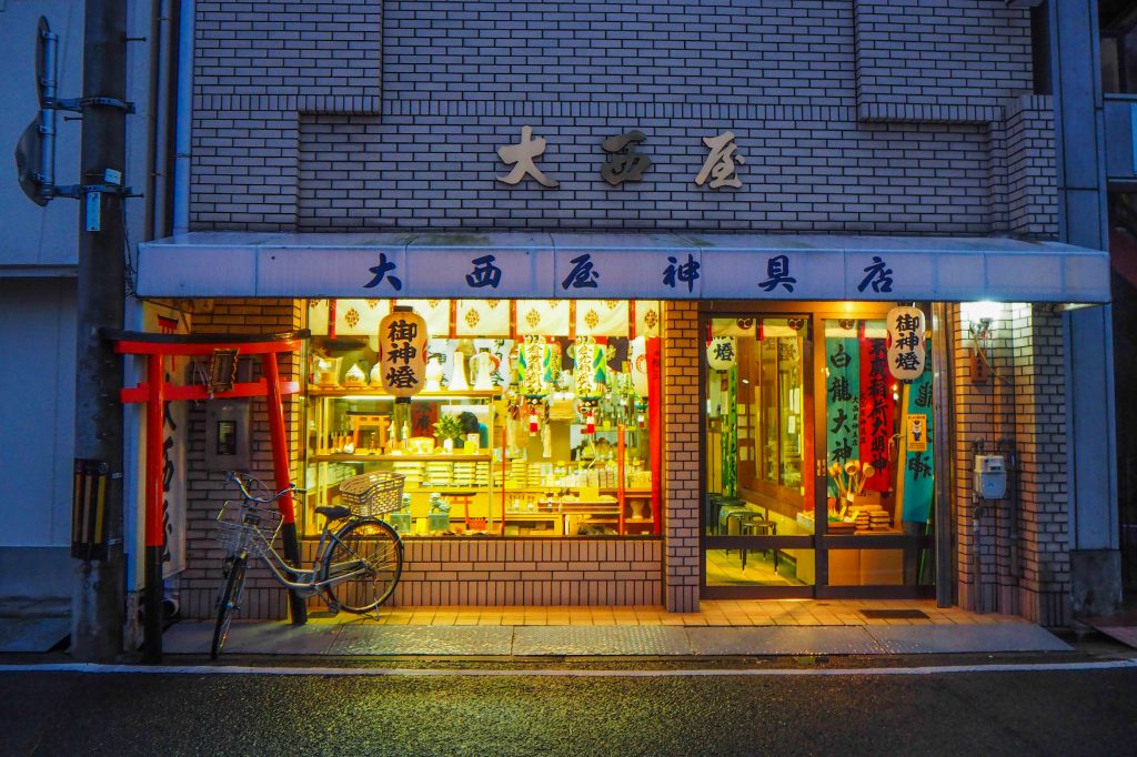 s'adapter à la culture japonaise