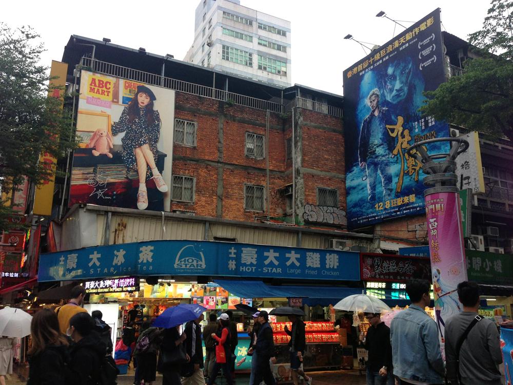vivre a Taiwan dans le quartier Ximen a Taipei