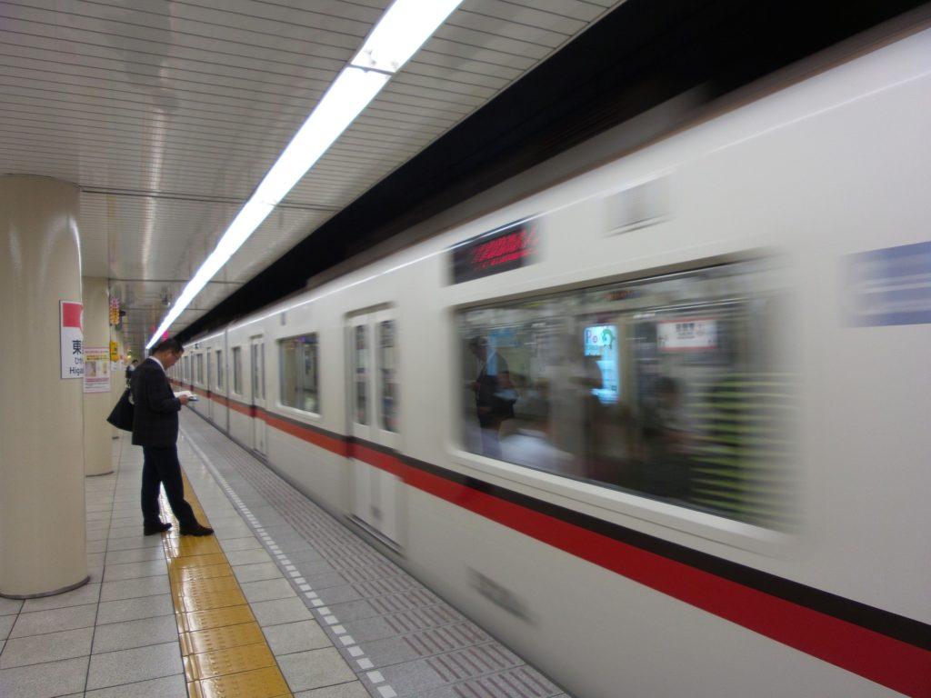 prendre le metro a Tokyo