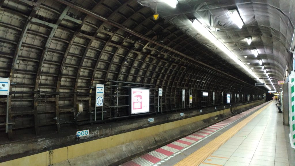 prendre le métro à Tokyo au Japon