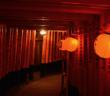 vivre à Kyoto pendant son PVT Japon