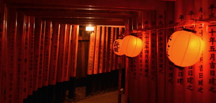 Vivre son PVT Japon à Kyoto : l'expérience de Juliette et Aymeric