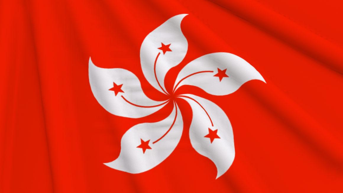 PVT Hong Kong