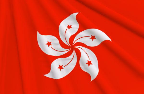 Mieux connaître votre destination PVT : Hong Kong